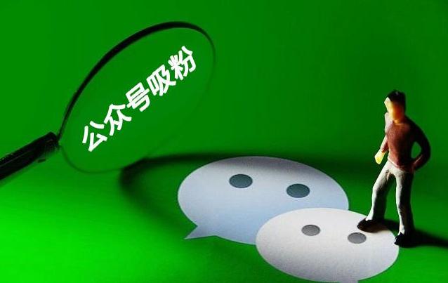 云谷科技-公众号代运营